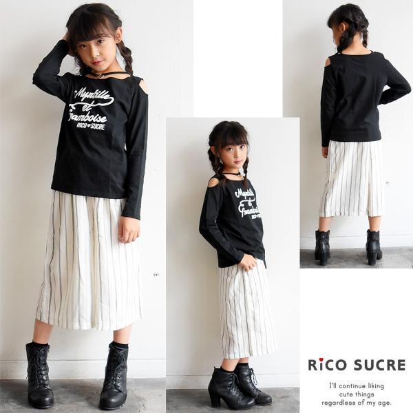 2265dee3b20e4 ... オフショルチョーカー風ロングTシャツ 子供服 キッズ 女の子 韓国 ダンス トップス RiCO SUCRE リコシュクレ ...