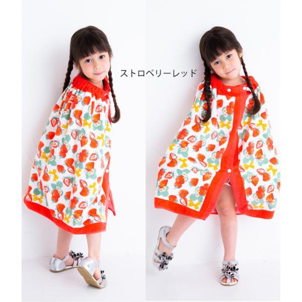 ラップタオル 子供 キッズ 女の子 60cm ビーチタオル バスタオル プール 海水浴 水泳 スイミング 川 水遊び|kidsmio|05