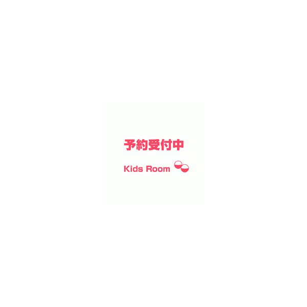 (再販予約)ゆるキャン△ SEASON2 ハグコット 全6種セット●発売予定:2021年6月(ガチャ ガシャ コンプリート)