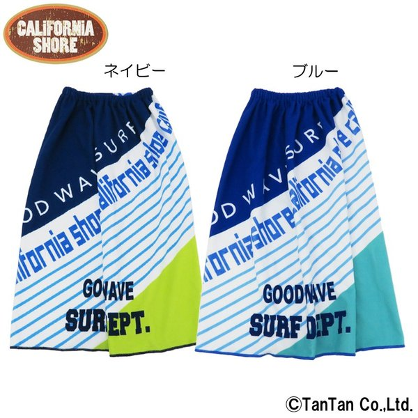 ラップタオル 巻きタオル 水着 お着替え プール 海水浴 男の子 子供 マイクロファイバー G 2002 C