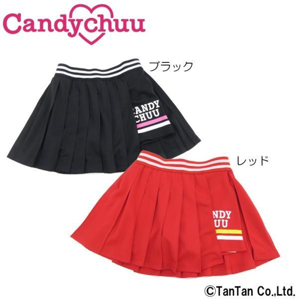 c74d40e6623ab 送料無料 スカパン プリーツ ポンチ ショートパンツ ショーパン 通学 女の子 子供服 無地 Candychuu キャンディ