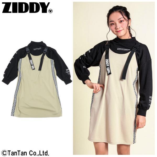40%OFFセール ZIDDY ジディ モックネックTシャツ サイドライン ジャンパースカート 2点セット 女の子 G 2004 C