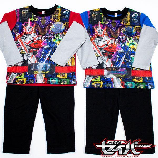 仮面ライダーセイバー変わ〜るチェンジングパジャマ100cm110cm120cm 柄が3つにかわる聖刃長袖パジャマ