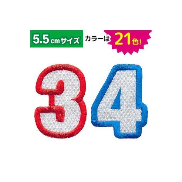 【縦5.5cmサイズ】 数字_Aワッペン|kidswr