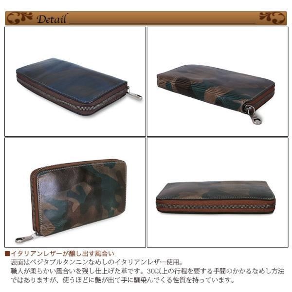 ラウンドマルチケース パスポートケース 財布 本革 レザー 財布 日本製 迷彩 Kiefer neu[キーファーノイ]Prima 2KF6555PJ|kiefer|02