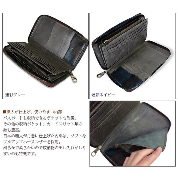 ラウンドマルチケース パスポートケース 財布 本革 レザー 財布 日本製 迷彩 Kiefer neu[キーファーノイ]Prima 2KF6555PJ|kiefer|03