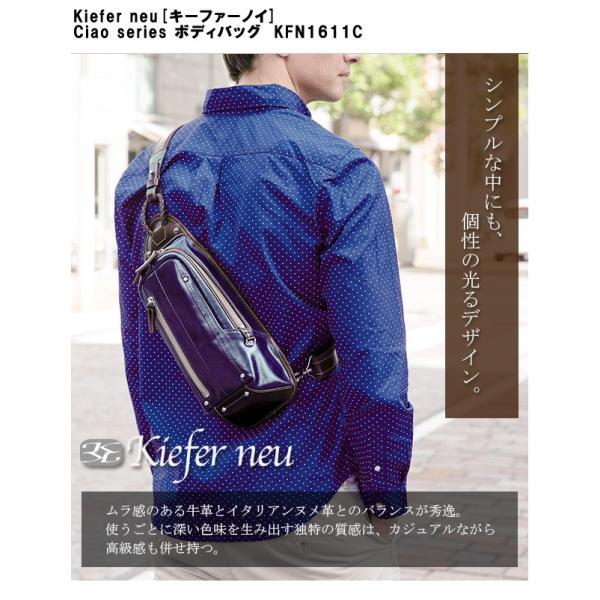 ボディバッグ メンズ 本革 レザーバッグ Kiefer neu キーファーノイ ベストセラー KFN1611C