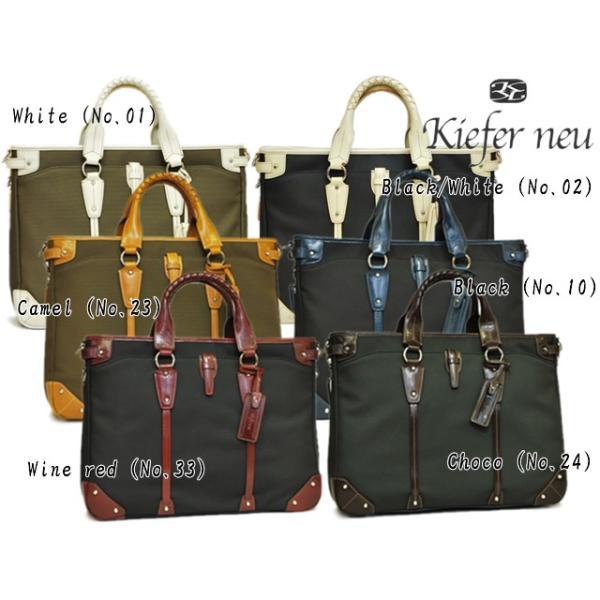 ビジネスバッグ ブリーフケース B4サイズ メンズ Kiefer neu[キーファーノイ] KFN1701B|kiefer