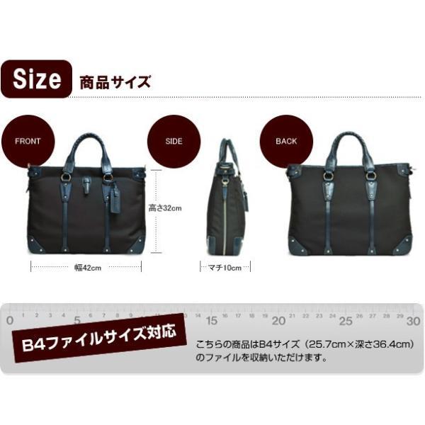 ビジネスバッグ ブリーフケース B4サイズ メンズ Kiefer neu[キーファーノイ] KFN1701B|kiefer|03