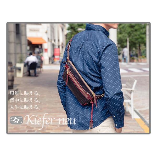 ボディバッグ 斜めがけバッグ 肩掛け メンズ カジュアル イタリアンレザー Kiefer neu キーファーノイ KFN7102R|kiefer|06