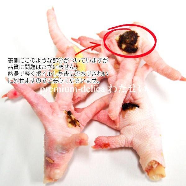国産新鮮鶏もみじ1kg 業務用 送料無料商品と同梱可能|kielbasa-japan|03