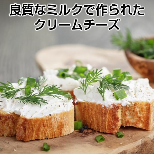 オーストラリア産良質なミルクで作られたクリームチーズ約200g