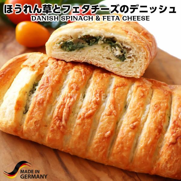 ほうれん草とフェタチーズのデニッシュ danish spinach/feta cheese