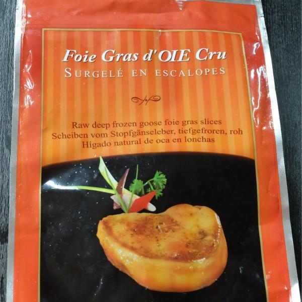 ハンガリー産フォアグラ オア ポーション Foie Gras d.OIE Gru 世界三大珍味 45〜55g×20枚入