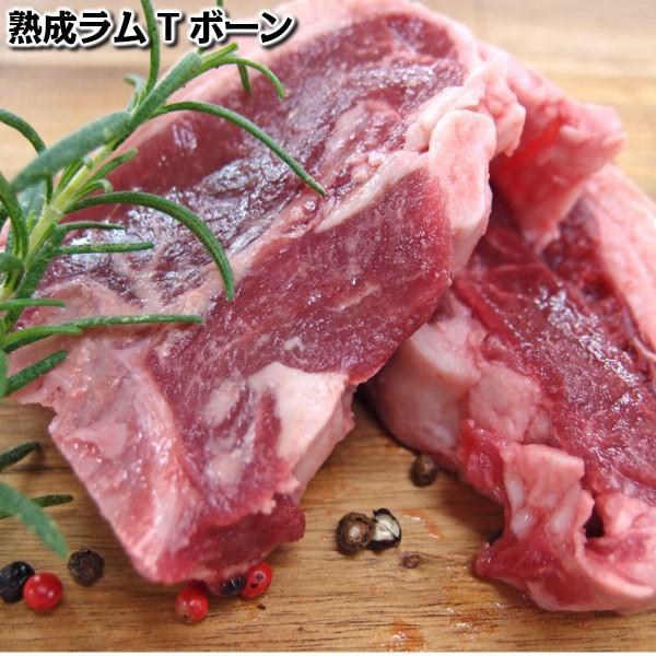 オーストラリア産熟成ラムTボーンステーキ約80g×2枚 骨付き/子羊/ラム肉 パーティ バーベキュー