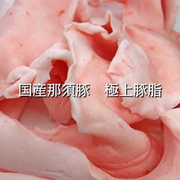 国産那須豚ごく旨豚脂1000g|kielbasa-japan|02