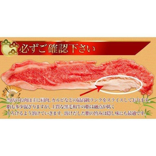 牛肉 A5等級 黒毛和牛切り落とし すき焼き 焼きしゃぶ 送料無料 たっぷり豪華800g 400g×2パック 新年会 ギフト|kien-store|06