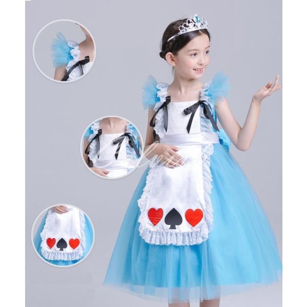 ディズニー ◇ コスプレ ドレス アリス 風 プリンセスドレス 子供 ワンピース   衣装 C-2958S991|kigurumishop