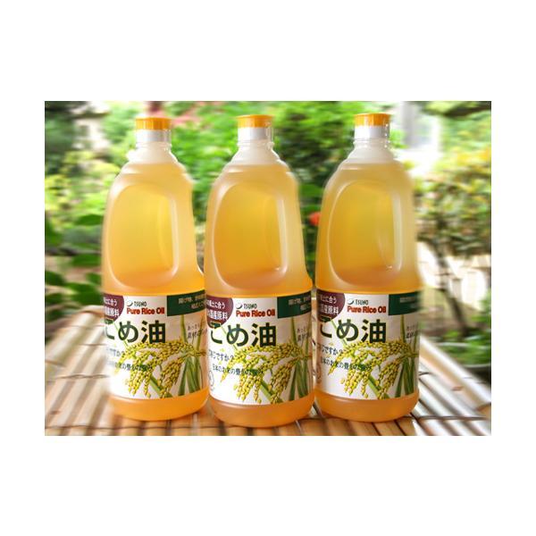 【こだわりの原材料】米油(1500g ペットボトル入)日本一煎餅処 喜八堂