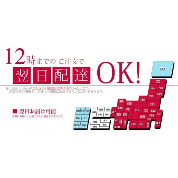胡蝶蘭ランキング1位 3本立ち 明日贈れる 贈答用 お祝い ギフト お供え|kihana-shop|06