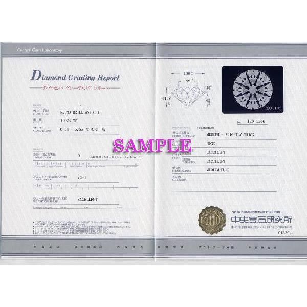 プラチナ(Pt900)鑑定書付きダイヤモンドリング【0.5ctup Dカラー/VVS1/EXCELLENT】02