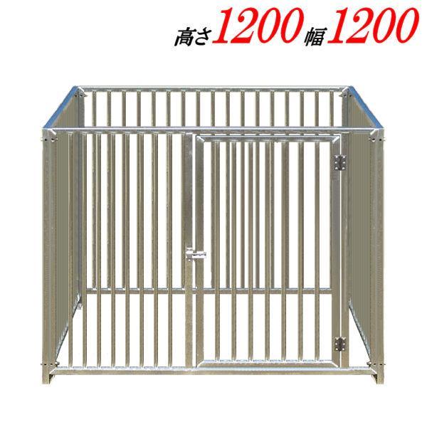 犬のサークル 4枚組パネルセット 【アルミ製 12-4A 屋根なし】 高さ1200×W1200×D1250mm トールタイプ 屋外・室内 兼用 安心の国内生産