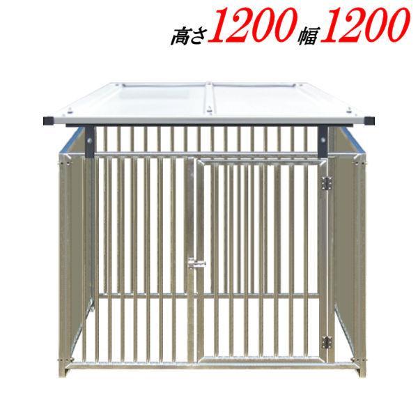 犬のサークル 【アルミ製 12-4AY】