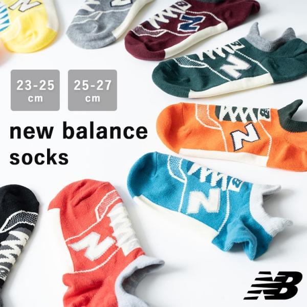 ニューバランスソックスレディースくるぶしNBnewballance靴下スニーカーソックス薄手ギフトプレゼントかわいいおしゃれ23