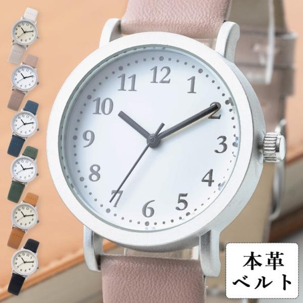 腕時計レディース本革レザーかわいいおしゃれ大人ナチュラルプレゼントギフト1年間のメーカー保証付メール便