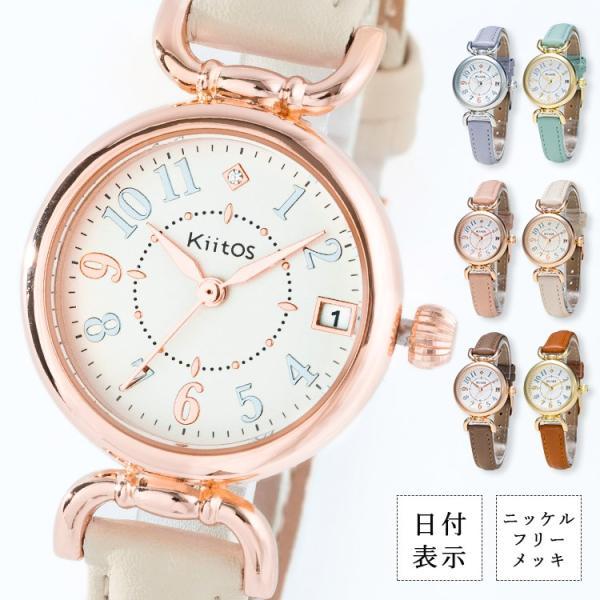 腕時計レディース日付表示カレンダーシンプルかわいいおしゃれ大人細ベルトラインストーンnattito1年間のメーカー保証付メール便