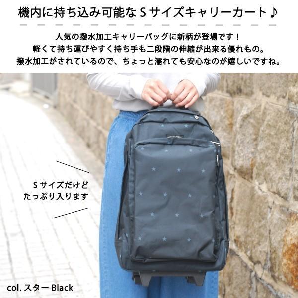 ソフト キャリーバッグ スーツケース キャリーケース 撥水加工 機内持ち込み かばん 旅行バッグ 防水 Sサイズ 送料無料 kiitos-web 02