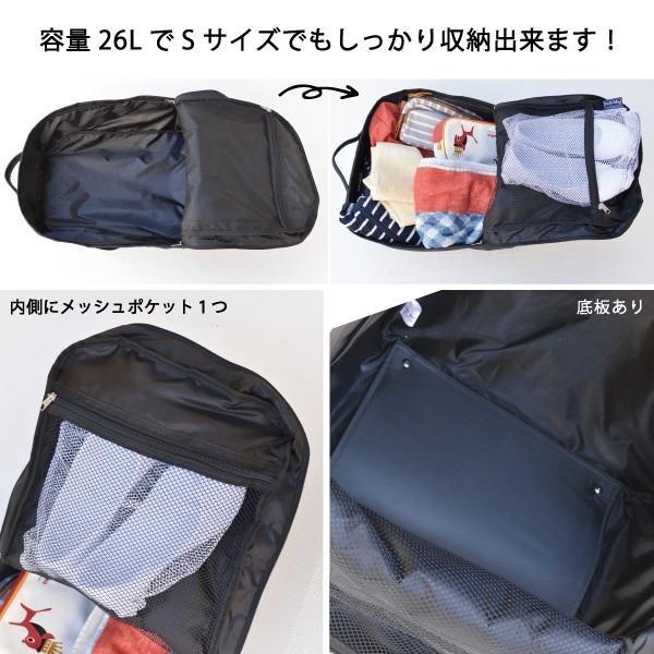 ソフト キャリーバッグ スーツケース キャリーケース 撥水加工 機内持ち込み かばん 旅行バッグ 防水 Sサイズ 送料無料 kiitos-web 11