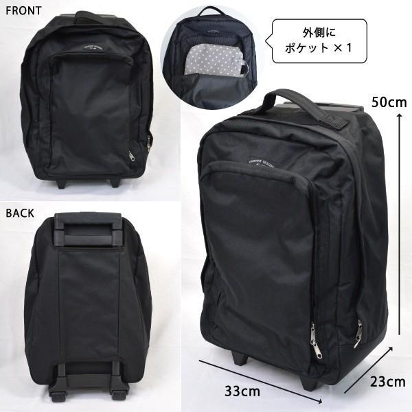 ソフト キャリーバッグ スーツケース キャリーケース 撥水加工 機内持ち込み かばん 旅行バッグ 防水 Sサイズ 送料無料 kiitos-web 12