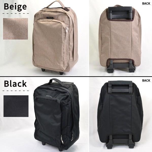 ソフト キャリーバッグ スーツケース キャリーケース 撥水加工 機内持ち込み かばん 旅行バッグ 防水 Sサイズ 送料無料 kiitos-web 13