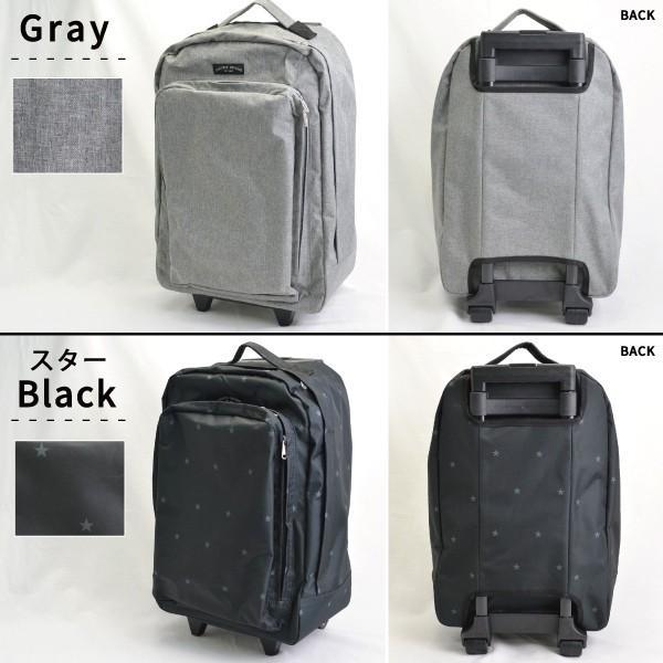 ソフト キャリーバッグ スーツケース キャリーケース 撥水加工 機内持ち込み かばん 旅行バッグ 防水 Sサイズ 送料無料 kiitos-web 14