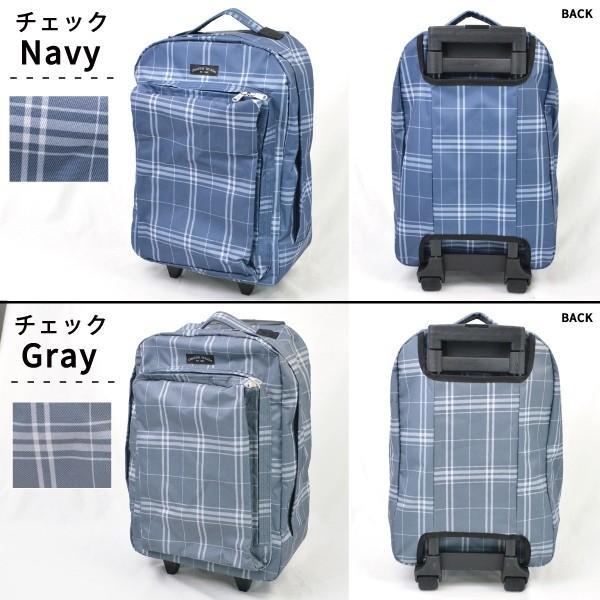 ソフト キャリーバッグ スーツケース キャリーケース 撥水加工 機内持ち込み かばん 旅行バッグ 防水 Sサイズ 送料無料 kiitos-web 15