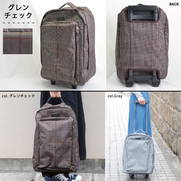 ソフト キャリーバッグ スーツケース キャリーケース 撥水加工 機内持ち込み かばん 旅行バッグ 防水 Sサイズ 送料無料 kiitos-web 17