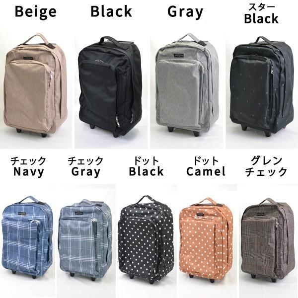 ソフト キャリーバッグ スーツケース キャリーケース 撥水加工 機内持ち込み かばん 旅行バッグ 防水 Sサイズ 送料無料 kiitos-web 18