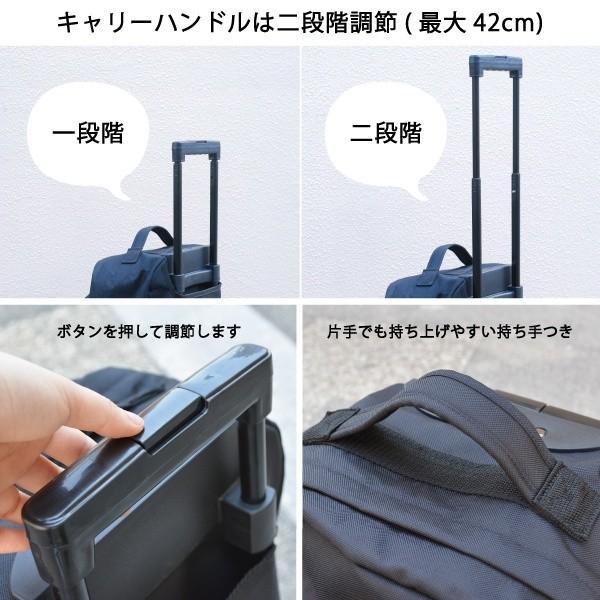 ソフト キャリーバッグ スーツケース キャリーケース 撥水加工 機内持ち込み かばん 旅行バッグ 防水 Sサイズ 送料無料 kiitos-web 10