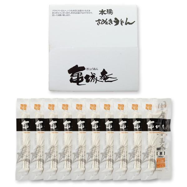 《国産小麦うどん薫(太切麺)》240g×10袋(20食入)つゆ無セット【FKA-7100】