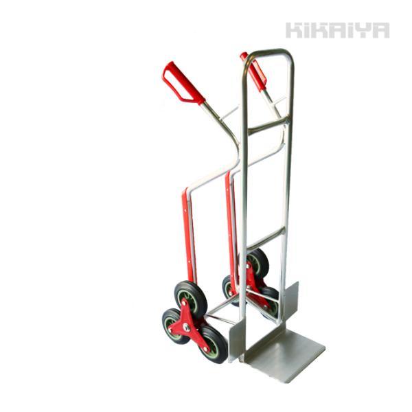 階段台車 3輪 アルミ製 キャリーカート ソリ付 ノーパンクタイヤ アップカート 昇降台車(個人様は営業所止め) KIKAIYA