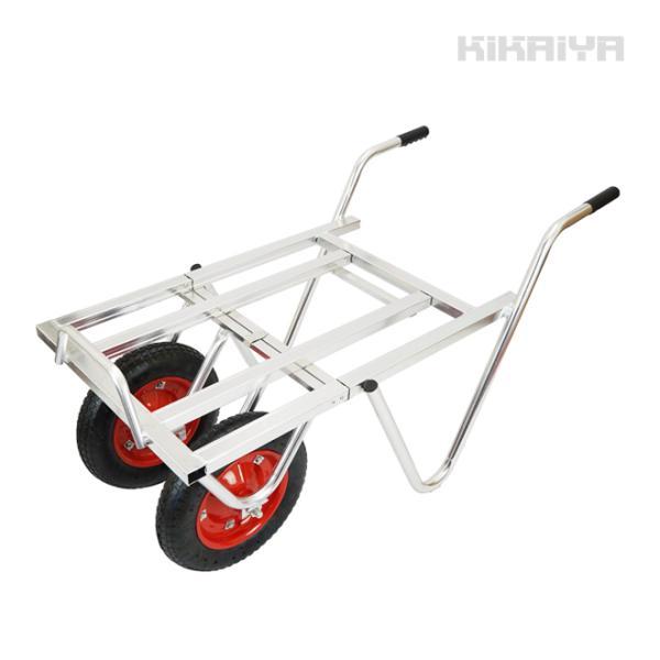 アルミ平型二輪台車 伸縮式 手押し アルミ製 二輪車 一輪車 2way 運搬 台車(個人様は営業所止め) KIKAIYA