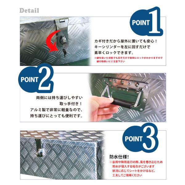 アルミボックス 中 W760xD330xH250mm アルミチェッカー アルミ工具箱 アルミツールボックス KIKAIYA|kikaiya-work-shop|02