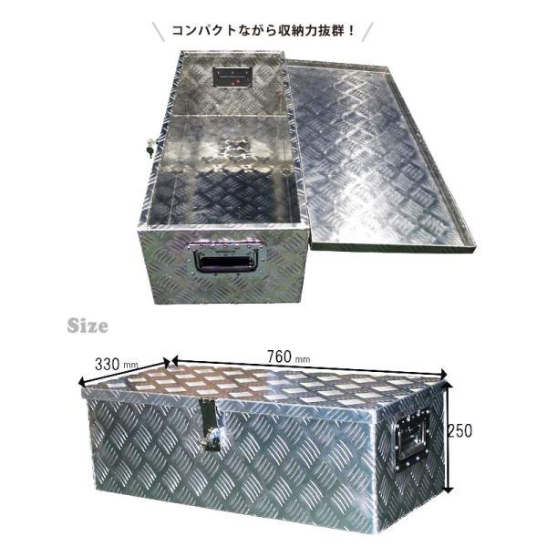 アルミボックス 中 W760xD330xH250mm アルミチェッカー アルミ工具箱 アルミツールボックス KIKAIYA|kikaiya-work-shop|03