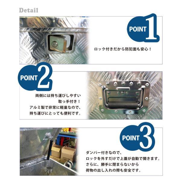 アルミボックス 特大 W1450xD520xH470mmアルミ工具箱 アルミツールボックス(個人様は営業所止め)KIKAIYA kikaiya-work-shop 02
