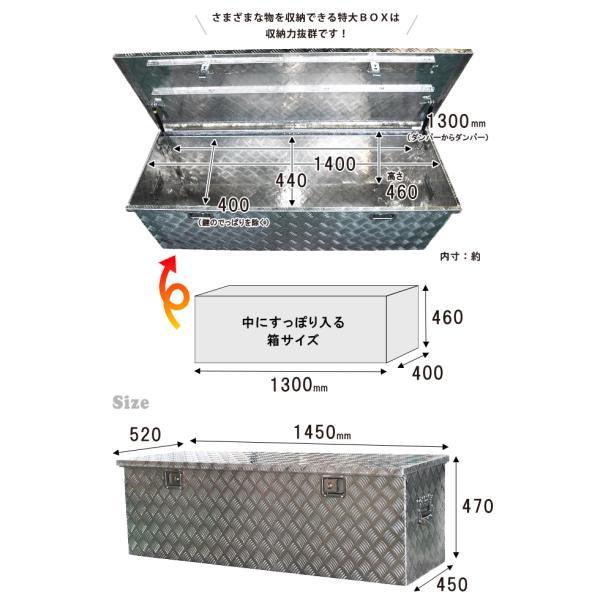 アルミボックス 特大 W1450xD520xH470mmアルミ工具箱 アルミツールボックス(個人様は営業所止め)KIKAIYA kikaiya-work-shop 03