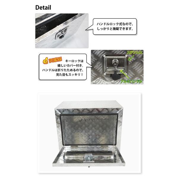 アルミボックス サイドボックス  W610xD430xH455mm アルミ工具箱 アルミツールボックス KIKAIYA|kikaiya-work-shop|02