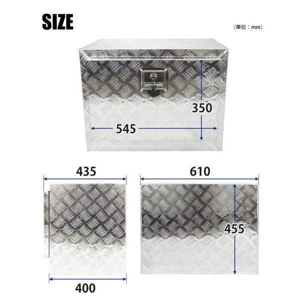 アルミボックス サイドボックス  W610xD430xH455mm アルミ工具箱 アルミツールボックス KIKAIYA|kikaiya-work-shop|03