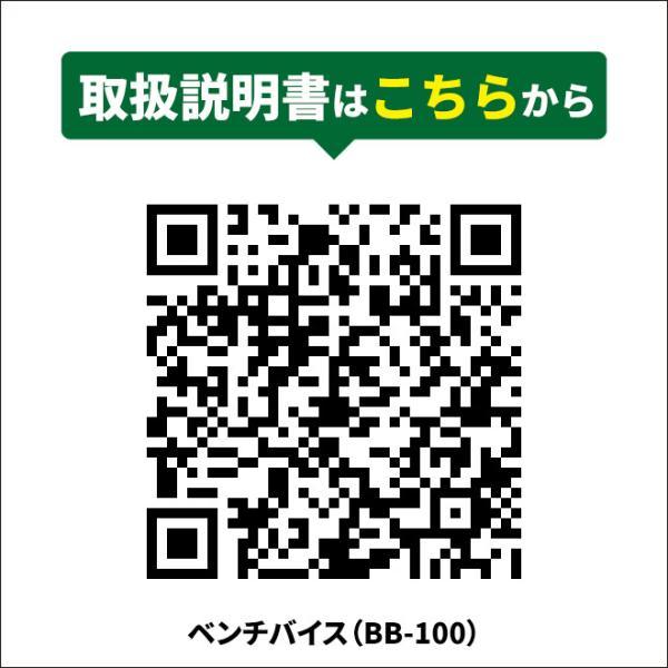 ベンチバイス100mm 強力万力 バイス台 リードバイス テーブルバイス  ガレージバイス KIKAIYA|kikaiya-work-shop|03