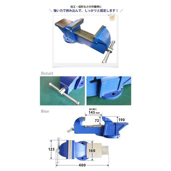 ベンチバイス125mm 強力万力 バイス台 リードバイス テーブルバイス  ガレージバイス KIKAIYA|kikaiya-work-shop|02